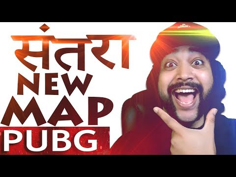 भैंडी - NEW MAP SANHOK - PUBG