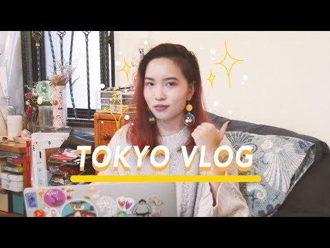 Elle In Tokyo 2017 | ellespazz