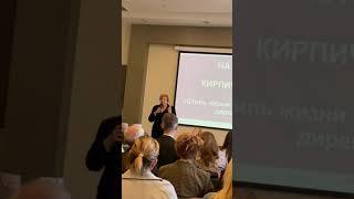Наталья Кирпичникова г.Сочи  стиль жизни Бриллиантового Директора