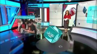 اشتراط موافقة لاعلانات مشاهير التواصل