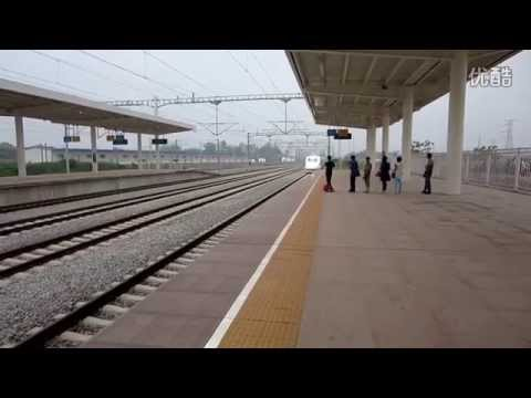 China's high-speed rail travel first class, Pingnan - Guiping