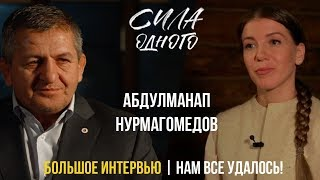 ABDULMANAP NURMAGOMEDOV - FATHER HABIB | ABOUT MEYVEZERA | ABOUT CONOR MCGREGOR | ABOUT PUTIN