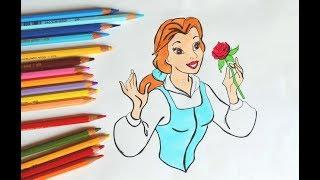 Drawing: PRINCESS BELLE | Disney | Как нарисовать принцессу Белль. Красавица и Чудовище