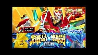 Digimon Linkz Jesmon X Antibody Event Part 1 Mega Limited Capture Summon 4 Guaranteed Digimon world next order 242 jesmon udn gankoomon deutsch let s play digimon world. digimon linkz jesmon x antibody event