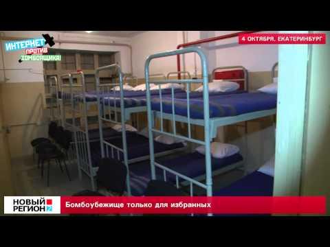 Продажа квартир в общежитиях в Екатеринбурге, с фото, – E1