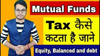 Tax In Mutual Funds   How Much Tax on Mutual Funds And Share Market   Taxation on Mutual Funds
