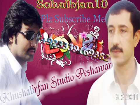 Pashto Sad Poetry Israr Atal Dedicated To My Sweet Janan 2013 ...