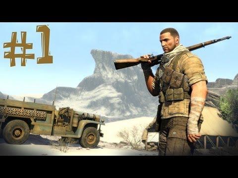 Sniper Elite 3. Прохождение. Часть 1 (Ultra Рентген просто супер)