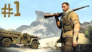 Sniper Elite 3. Прохождение. Часть 1 (Ultra Рентген просто супер)(, 2014-06-28T15:37:03.000Z)