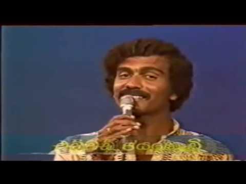 Domba Malin Malata - Edward Jayakody | Sinhala Songs Listing