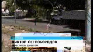 Вести - ВГТРК от 22.05.12 Контейнеры для КГО(, 2012-05-23T08:15:33.000Z)