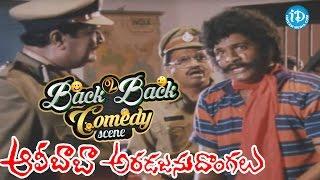 Telugu Movies Back To Back Comedy Scenes | Alibaba Aradajanu Dongalu Movie | Rajendra Prasad, Ravali
