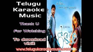 Andanga Lena_Godavari_Telugu Karaoke