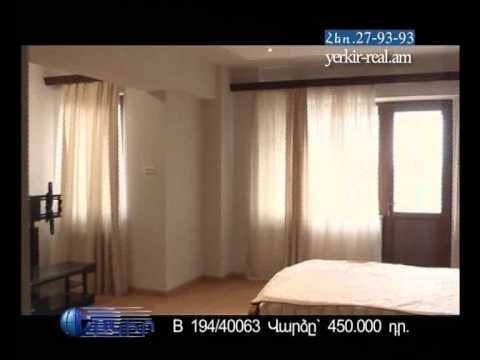 Yerkir Real Estate - 4 room apartment for rent - Yerevan - Arabkir