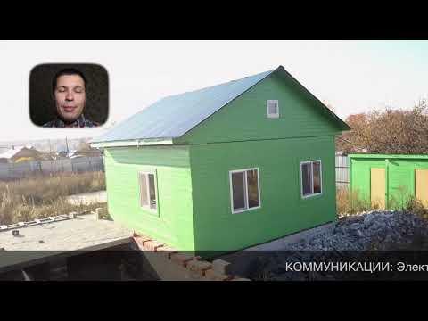 Продажа участка в Орехово Зуевском районе | Земельный участок в Минино