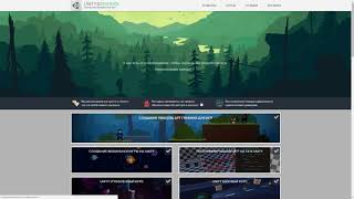 Создание игр для новичков, комплексное обучение. С нуля до инди разработчика.