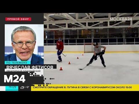 Высшая хоккейная лига и КХЛ завершают сезоны - Москва 24