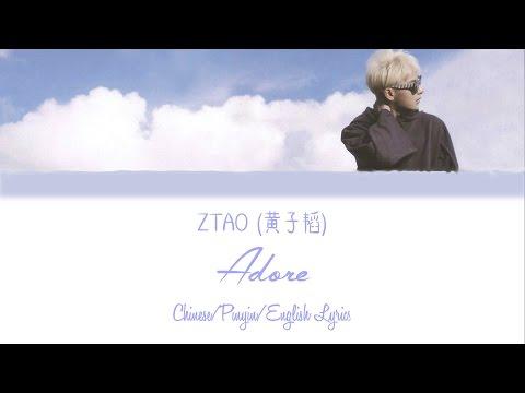 Ztao (黄子韬) - Adore (Chinese/Pinyin/English Lyrics)