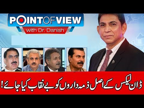 Who is Real responsive of Dawn leaks | Point of View | 1 March 2018 | 24 News HD