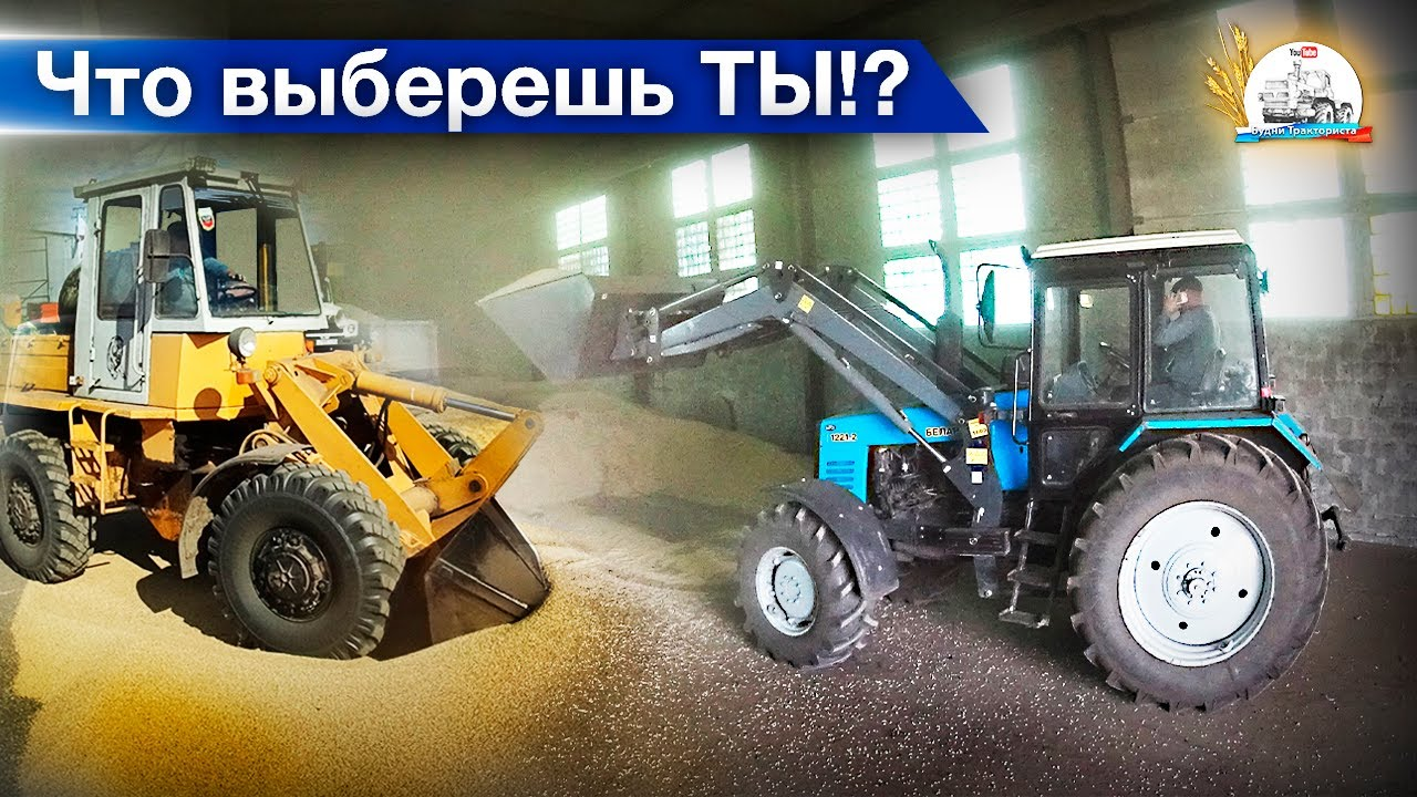 МТЗ-1221 ИЛИ ТО-30 - мнение профессионала.  Из за ливня начали готовить семена на весну.
