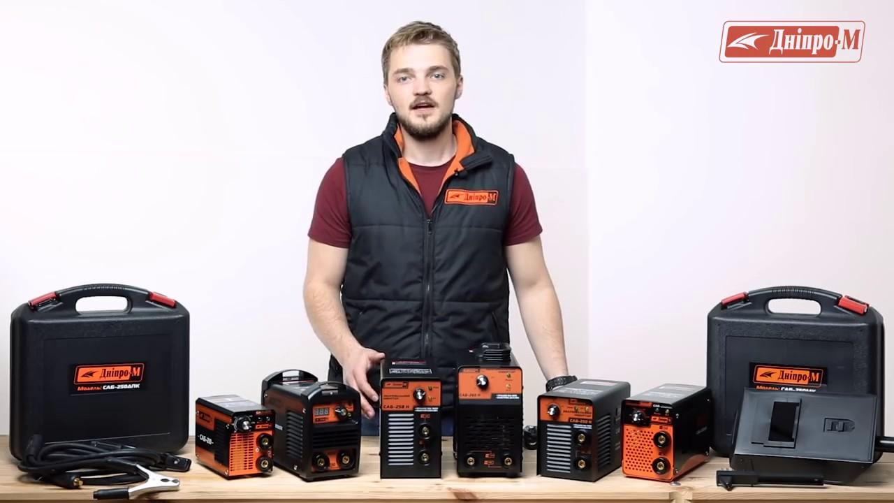 Интернет-магазин 220 вольт предлагает огромный выбор сварочного оборудования (более 400 моделей сварочных аппаратов) для всех видов сварки mig/mag, mma, tig, spot, плазменная резка.