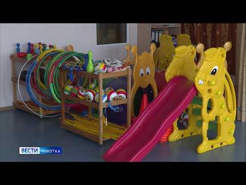 Дежурные группы в детском саду