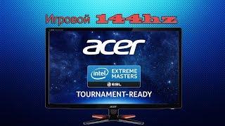 Отзыв о мониторе Acer GN246HL - 144hz