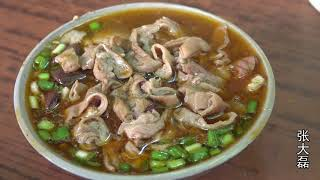 早上一碗大肠汤 一天干活不用慌 大早上来碗猪大肠 真是人间美味