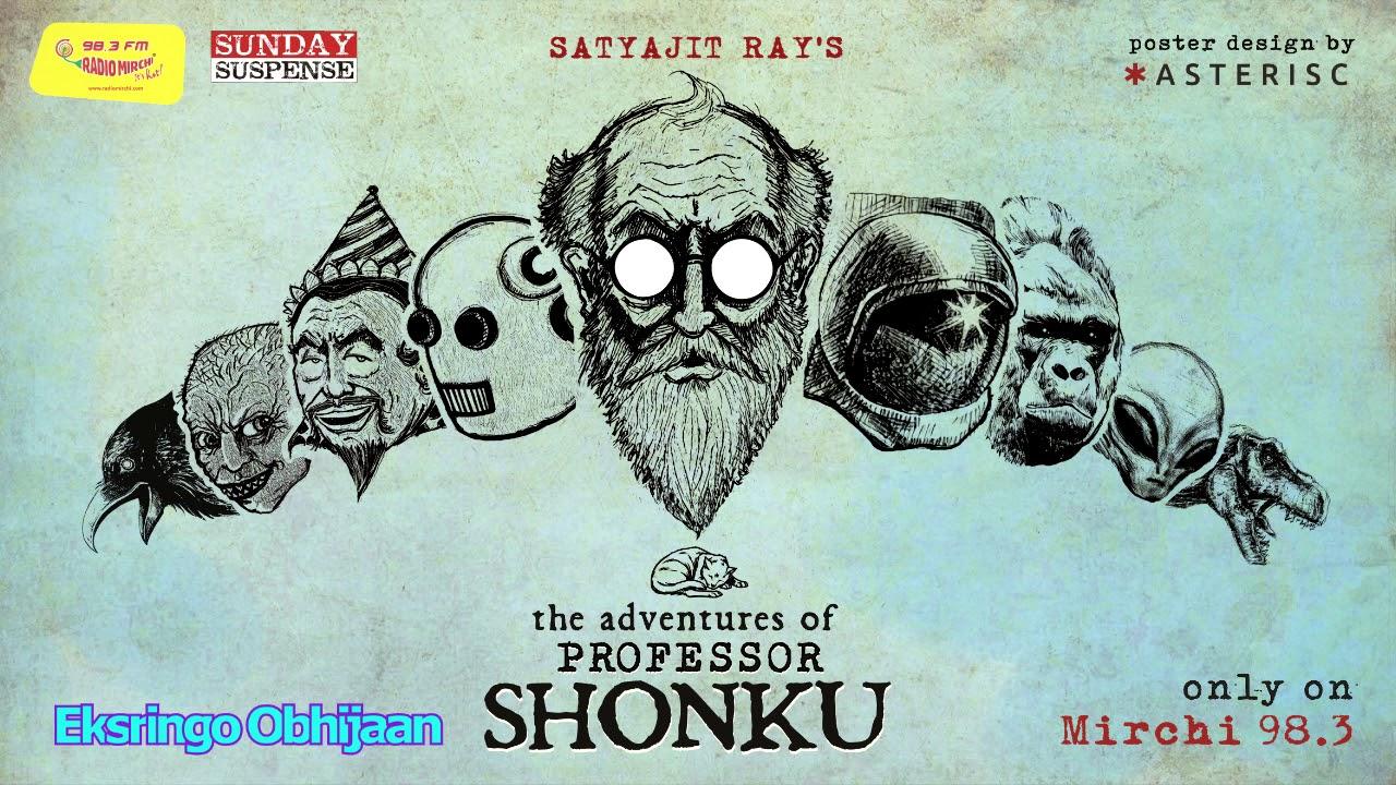Download Sunday Suspense   Professor Shonku   Eksringo Obhijaan   Satyajit Ray   Mirchi 98.3