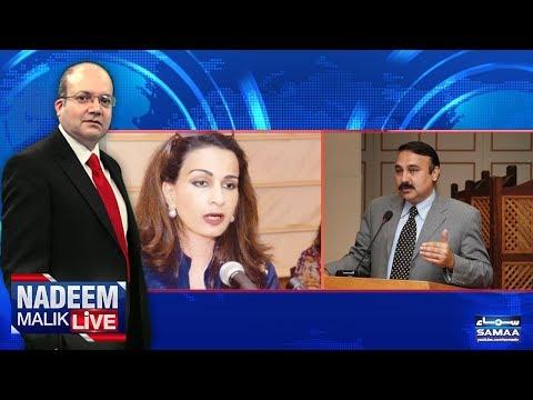 Nadeem Malik Live - SAMAA TV - 30 Aug 2017