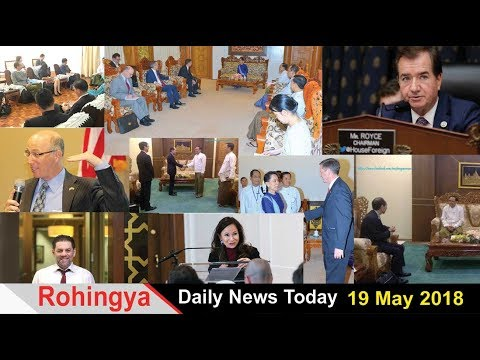 Rohingya Daily News Today 19 May 2018 أخبارأراكان باللغة #الروهنغيا #ရိုဟင္ဂ်ာ ေန႔စဥ္ သတင္း