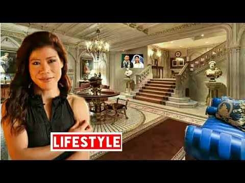 Mary Kom Net Worth, Salary, House, Car, Family, Awards and Luxurious Lifestyle |2017