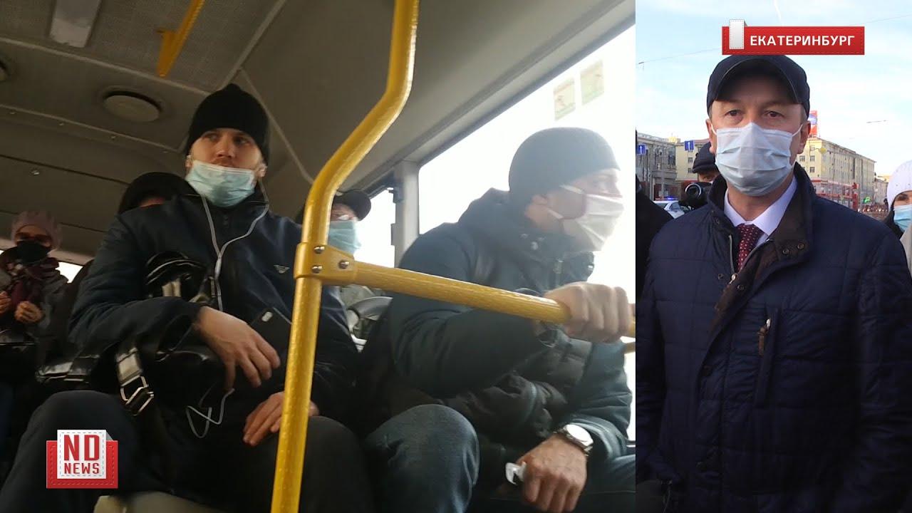 1,5 метра дистанции в автобусах – министр утверждает, что это возможно