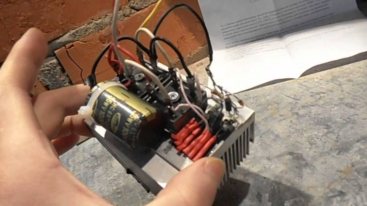 схема реле зарядки ява