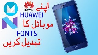 how to change Huawei fonts/All devices Without Root