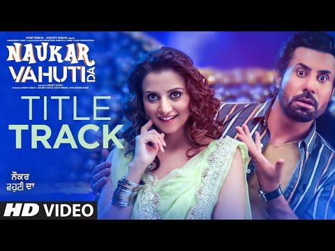 Naukar Vahuti Da Title Song | Starring  Gippy Grewal, Binnu Dhillon, Rohit Kumar