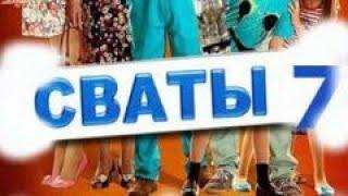 Топ 5 русских  сериалов которые стоит посмотреть