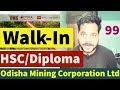 Odisha Mining Corporation Ltd-Walk In   Mining Mate-III/Foreman(Min.)   Odisha Jobs