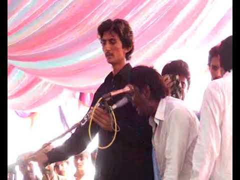 Zakir Malik Kashif Raza khokar  Majlis 2017 chehlam  Malik Mukhtar
