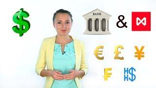Самый выгодный курс доллара💲 Валютный рынок. Обмен валюты по самому выгодному курсу❔
