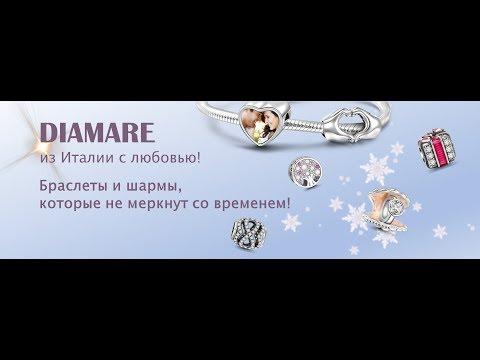 Браслет пандора купить, браслет пандора купить в алматы, браслет пандора камень купить в алматы, натуральный камень браслет пандора купить в алматы, браслет пандора купить алматы, браслет пандора алматы, браслет пандора купить, браслет пандора купить, браслет.