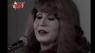Alemetny El Donya - Fayza Ahmed علمتنى الدنيا - حفلة - فايزة أحمد