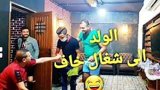 مقلب فى ابويا  | انا و مصطفى طلبنا حاجات كتير على حسابو | محمد علاء ماندو