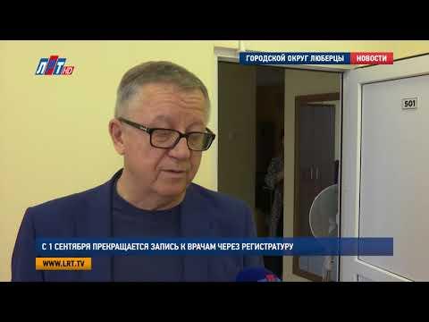 Визы в Россию /  / Страны / Россия