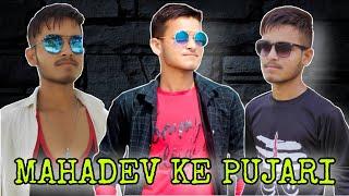 Mahadev Ke Pujari | The haryanvi Mashup Song | Sachin Shakya