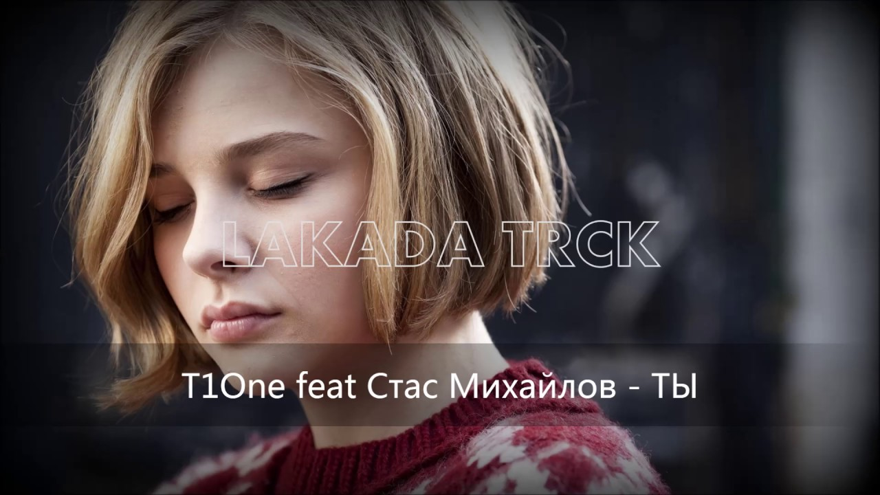 Премьера 2016 стас михайлов 1000 шагов | концерт полная версия.