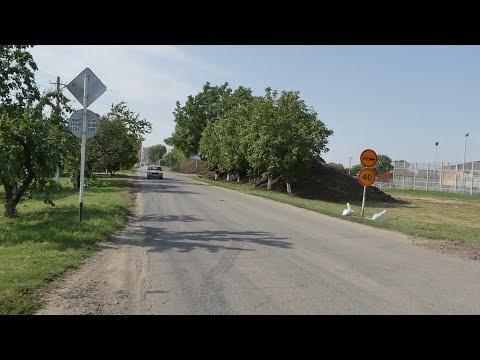 Кореновск. В городе продолжают ремонт дорожной сети.
