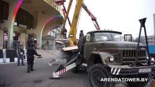 Аренда автовышки в Минске(В данном случае автовышка была арендована в Минске для выполнения монтажных работ, а также подъема металло..., 2014-12-04T10:50:36.000Z)