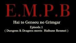 E.M.P.B Hai to Gensou no Grimgar (Dungeons & Dragons meets Haibane Renmei )