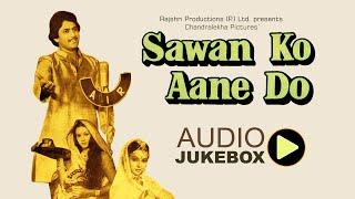Sawan Ko Aane Do | All Songs | Audio Jukebox | Raj Kamal | K.J. Yesudas | Arun Govil, Zarina Wahab